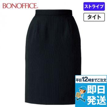 BCS2705 BONMAX タイトスカート 吸水速乾