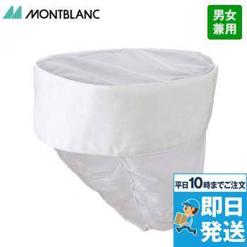 9-737 MONTBLANC 天メッシュ和帽子たれ付(男女兼用)