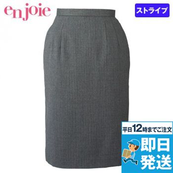 en joie(アンジョア) 51490 ラベンダーストライプのストレッチで動きやすいスカート