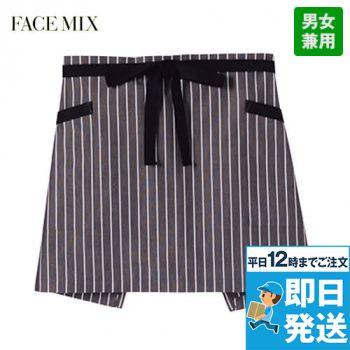 FK7126 FACEMIX ストライプ柄ショートエプロン(男女兼用)