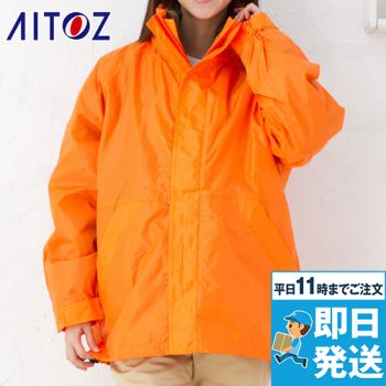 AZ7805 アイトス [在庫限り]AZ7805 アイトス 3WAYジャケット カナディアンクリーク