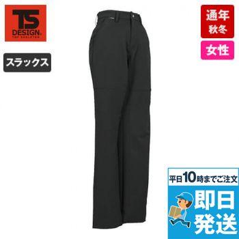 84621 TS DESIGN ウルトラライトストレッチレディースパンツ(無重力パンツ)(女性用)