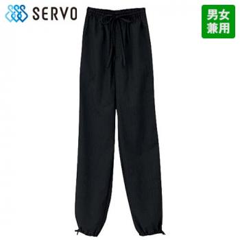 JB-2021 2022 SUNPEX(サンペックス) 作務衣パンツ(総ゴム入り)(男女兼用)