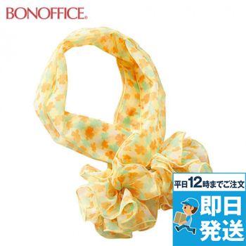 BA9128 BONMAX 表情が華やぐフェミニンな花柄コサージュスカーフ