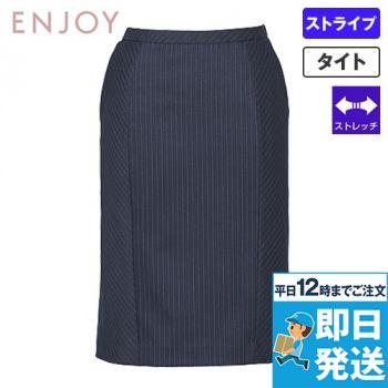 EAS476 enjoy セミタイトスカート 無地