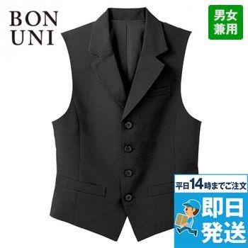 15303 BONUNI(ボストン商会) フォーマル ベスト(男女兼用)