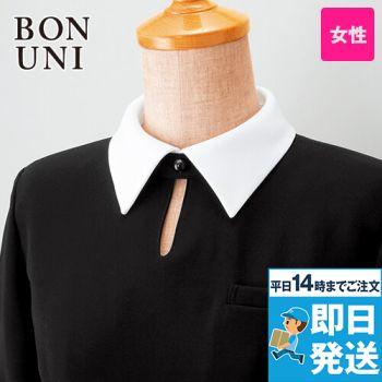18205 BONUNI(ボストン商会) 替カラー(シャツ)