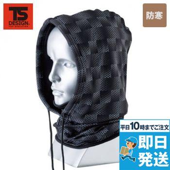 842910 TS DESIGN 防寒フードウォーマー マイクロフリース(男女兼用)