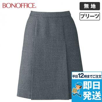 LS2191 BONMAX/エミュ ペッパーツイード素材のプリーツスカート 無地