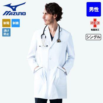 MZ-0108 ミズノ(mizuno) パイピング メンズドクターコート・シングル(男性用)