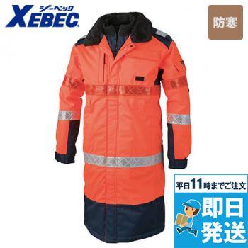 ジーベック 803 高視認性 安全防水防寒ロングコート