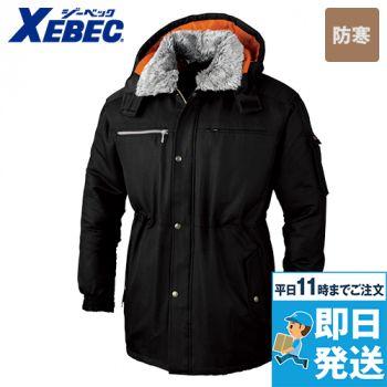 ジーベック 881 防寒コート 襟ボア ポリ100%