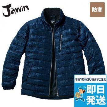 58500 自重堂JAWIN 防寒ジャン