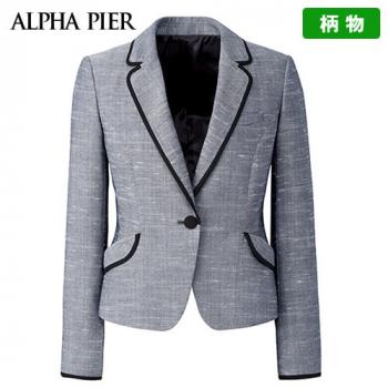 AR4677 アルファピア ジャケット リセアスラブツイード(防汚) 40-AR4677