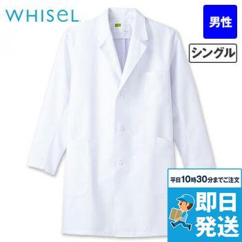 自重堂WHISEL WH11507 メンズシングルハーフコート(男性用)