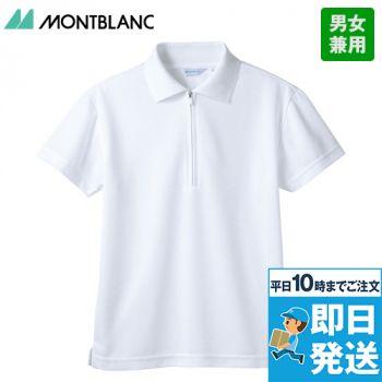 2-571 572 573 MONTBLANC ニットポロシャツ/半袖(男女兼用)