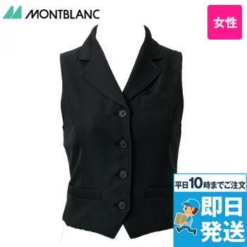 GS6061-1 MONTBLANC ベスト(女性用)