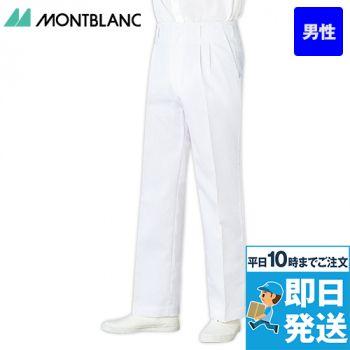 7-655 656 MONTBLANC 後ろゴムパンツ(男性用)TW
