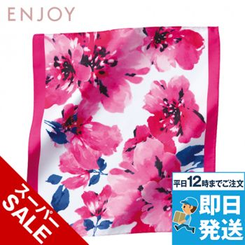 EAZ667 enjoy 花柄のきいたモダンなデザインのミニスカーフ 98-EAZ667