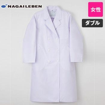 EP120  ナガイレーベン(nagaileben) エミット 女子ダブル診察衣長袖