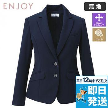 EAJ685 enjoy ニットジャケット 無地 98-EAJ685