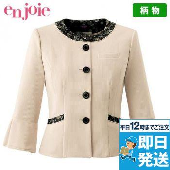 en joie(アンジョア) 81850 ジャケット リバティプリント 花柄