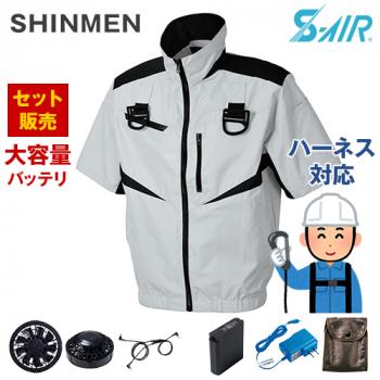 05951SET-K シンメン S-AI