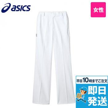 CHM152 アシックス(asics) パンツ(ノータック・両脇ゴム)(女性用)