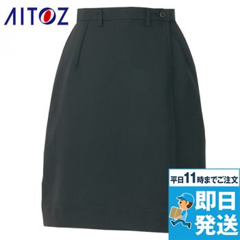 AZ8637 アイトス シャーリングラップキュロット(女性用)