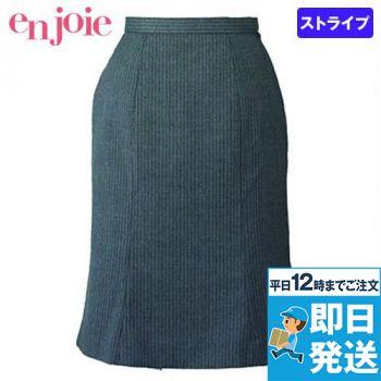 en joie(アンジョア) 51492 シックなグレーに映えるラベンダーストライプのマーメイドスカート 93-51492