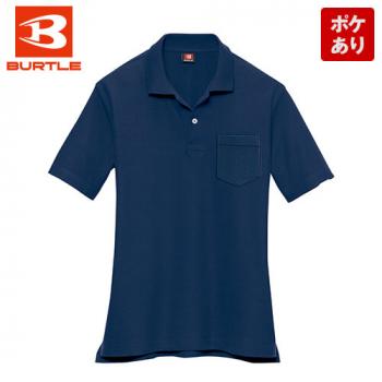 バートル 205 カノコ半袖ポロシャツ(胸ポケット有り)