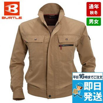 バートル 8051 ヴィンテージソフトツイルジャケット