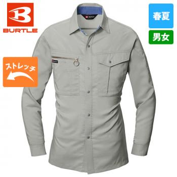 バートル 9023 制電ストレッチ長袖シャツ(男女兼用)