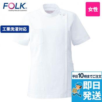 2010CR FOLK(フォーク) レディースケーシー(女性用)