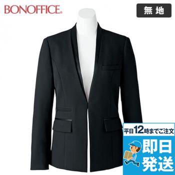 BONMAX AJ0243 [通年]インプレス 前ホック留めのジャケット 無地 36-AJ0243
