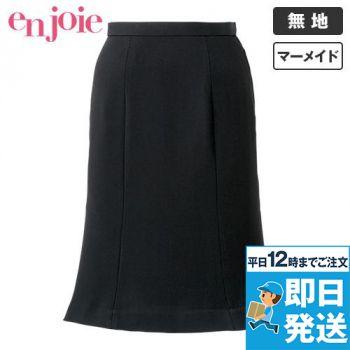 en joie(アンジョア) 51622 ストレッチで足さばきの良いマーメイドスカート 無地 93-51622
