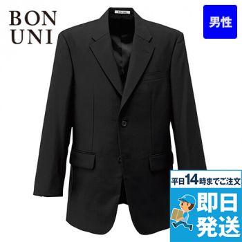 01105-05 BONUNI(ボストン商会) ディレクタージャケット(男性用) ノッチドラペル