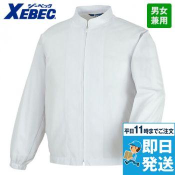 ジーベック 25200 長袖ファスナージャンパー(立ち衿)(男女兼用)