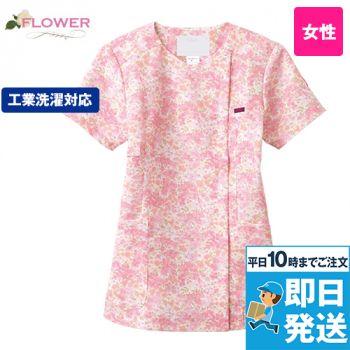 7019SC FOLK(フォーク)/フラワー 花柄ジップスクラブ(女性用)
