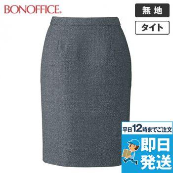LS2192 BONMAX/エミュ ペッパーツイード素材のタイトスカート 無地 36-LS2192