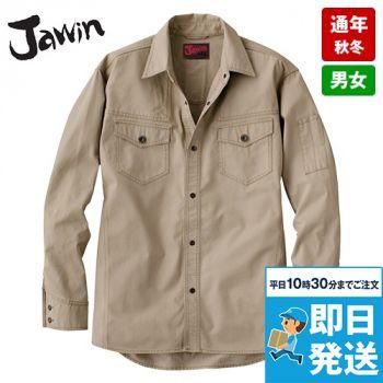 51004 自重堂JAWIN 長袖シャツ