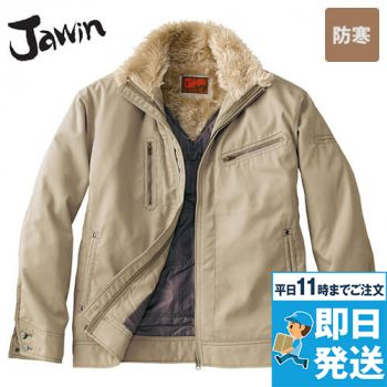 58100 自重堂JAWIN 防寒ジャンパー