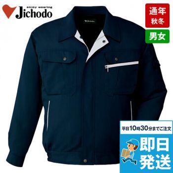 82200 自重堂 製品制電吸温発熱長袖ブルゾン(JIS T8118適合)