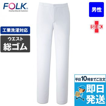 5016EW FOLK(フォーク) パンツ(男性用)