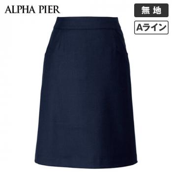 AR3833 アルファピア Aラインスカート 無地 40-AR3833
