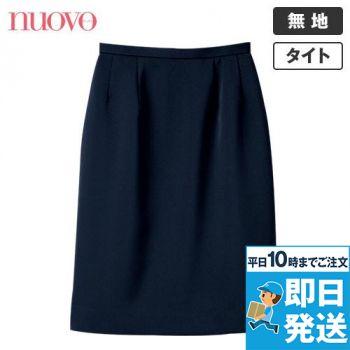 SS4005L nuovo(ヌーヴォ) スカート(ロング丈) 無地 91-SS4005L