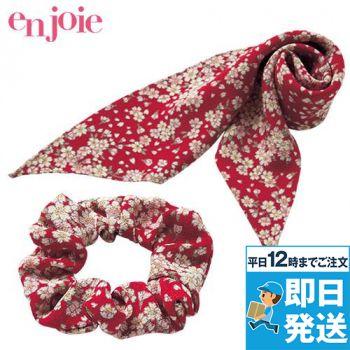 en joie(アンジョア) OP136 スカーフ&シュシュ 93-OP136