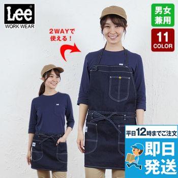 LCK79006 Lee 2WAYエプロ