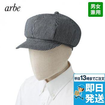 AS-8082 チトセ(アルベ) キャス