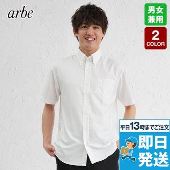 EP-8060 チトセ(アルベ) ボタンダウンシャツ/半袖(男女兼用)